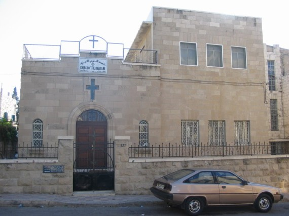 Amman Jordan Church of the Nazarene