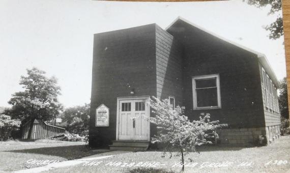 Villa Grove IL church of the Nazarene